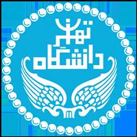 دانشگاه تهران-1