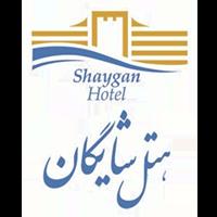هتل شایگان-1