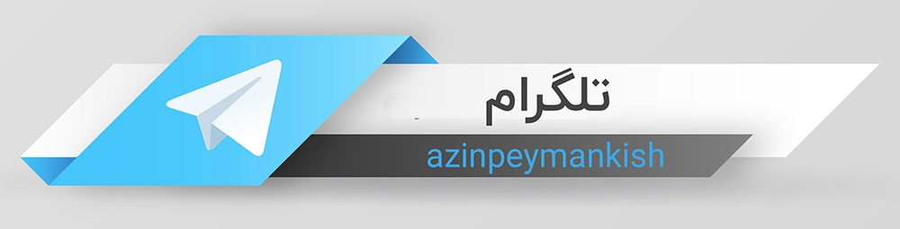 Follow us_Telegram
